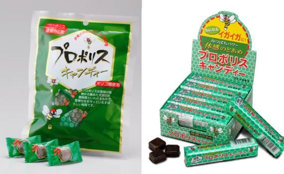 プロポリス キャンディー まずい プロポリスキャンディーは不味いほど効く!森川健康堂の口コミ評判